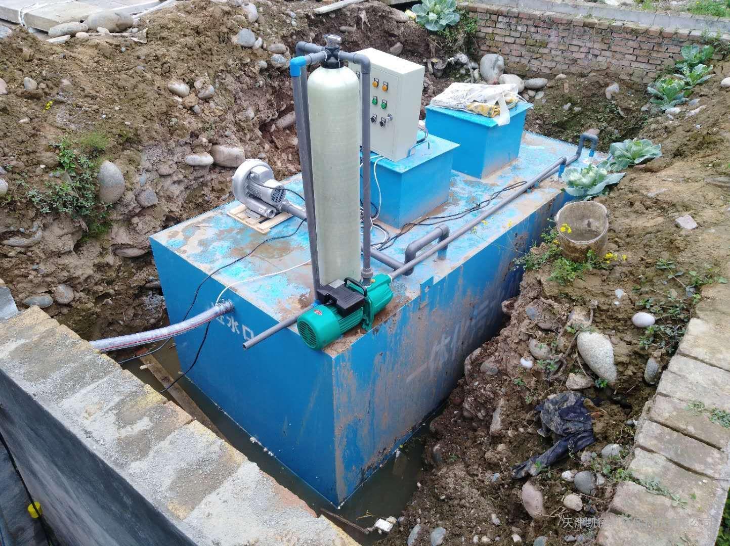 农村生活污水处理设备处理流程及适用范围