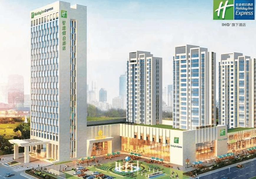 山东聊城洲际假日酒店项目