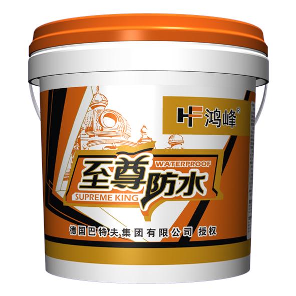 K11防水塗料可以防止鹽分的腐蝕嗎