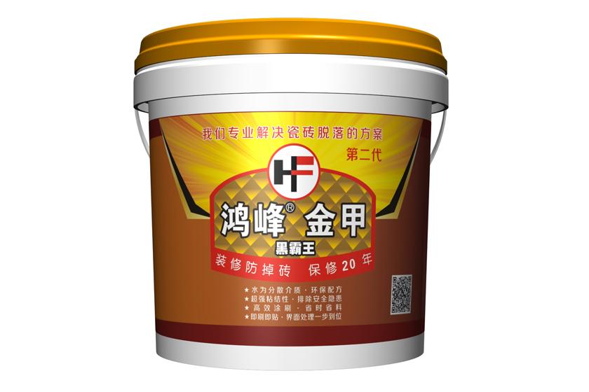 瓷磚防脫落 福州瓷磚防掉劑效果好