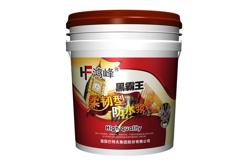 淺析福州防水漿料的施工注意事項