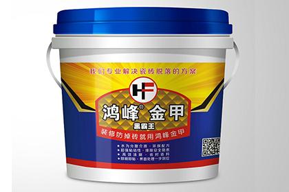 福州瓷砖防掉剂