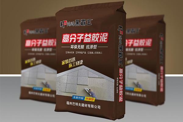 福州瓷砖美缝剂