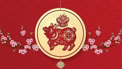 福州防水涂料厂家提前祝大家春节快乐
