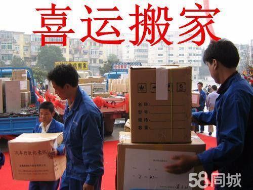 潍坊小型搬家公司