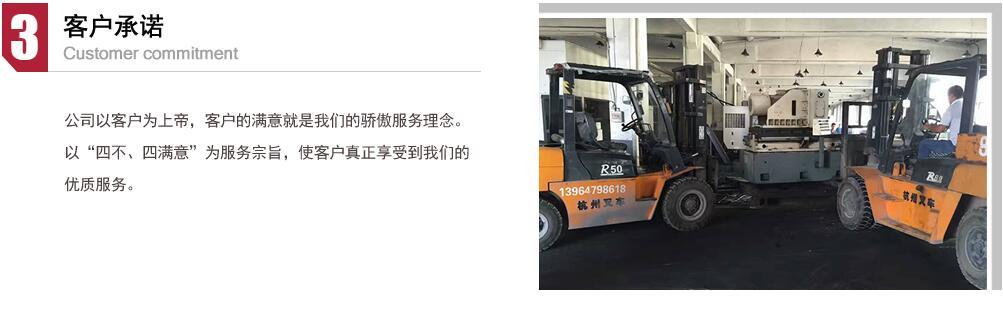 潍坊喜运搬家公司优势展示