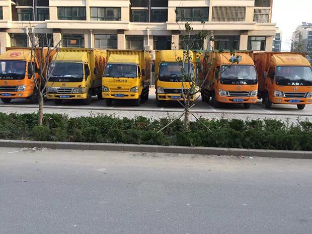 潍坊搬家公司介绍搬家过程中如何收费