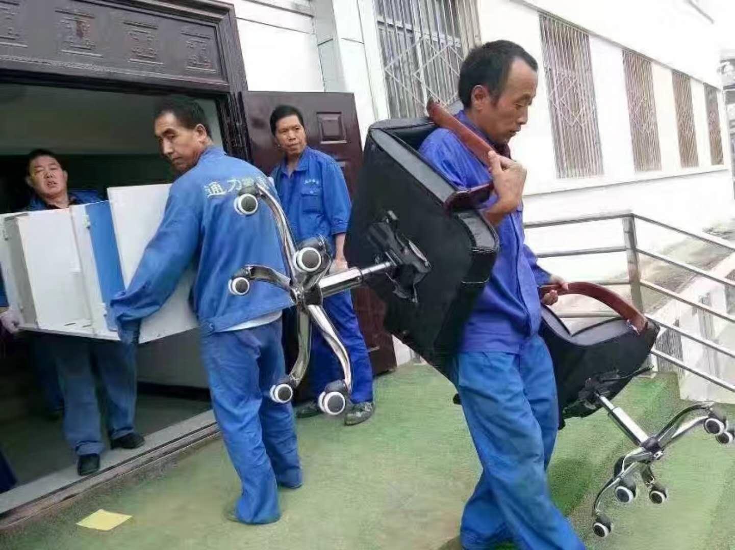 浅析潍坊搬家公司教你液晶电视搬家技巧是怎样的呢