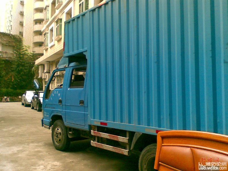 带你了解一下潍坊搬家公司指导您怎么去更好的打包电器