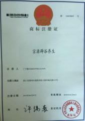 宗源辟谷养生商标