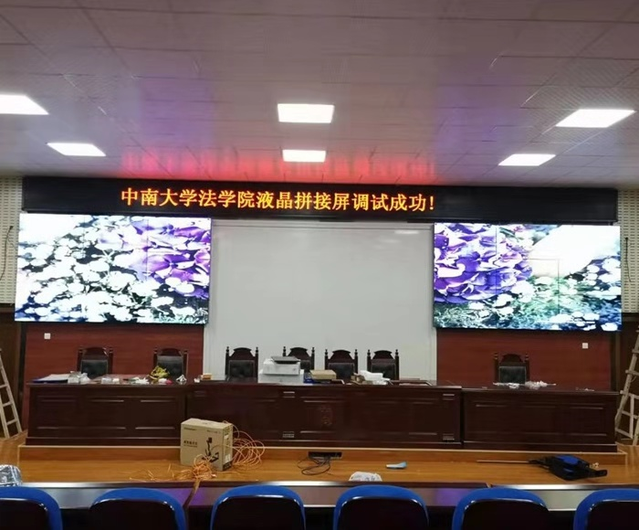 中南大学法学院|46寸液晶拼接屏