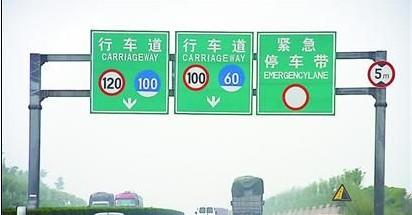山东济南pvc最低限速标志牌厂家定做批发价格优惠