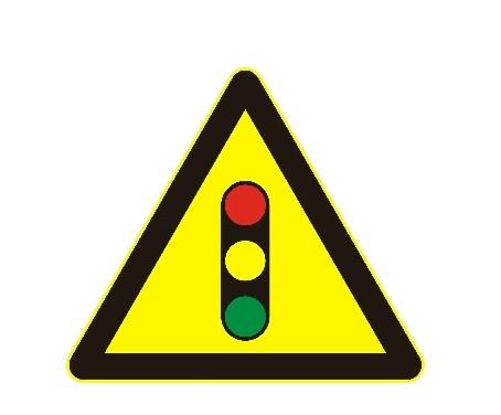 廠家供應濟南注意交通信號燈警示標志牌