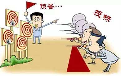 云南投标书制作公司