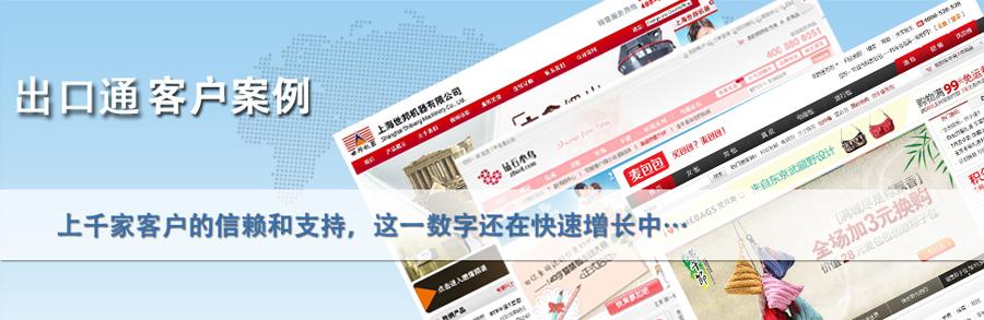 西安必应代理商-西安铭赞信息技术有限公司