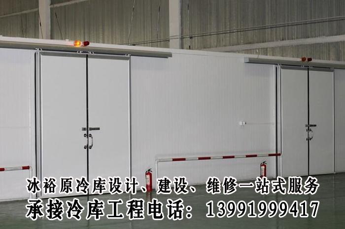 陕西一体机冷库设计公司-厂家