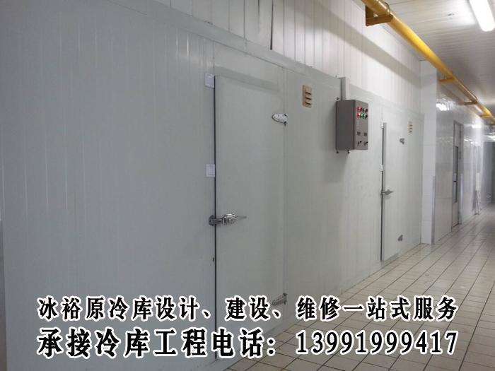 泾阳县大型冷库设计公司-厂家