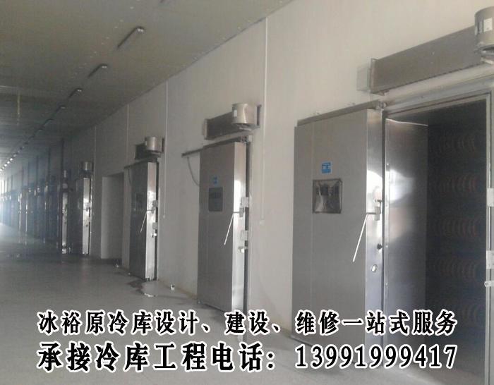 海东市大型冷库设计公司-厂家
