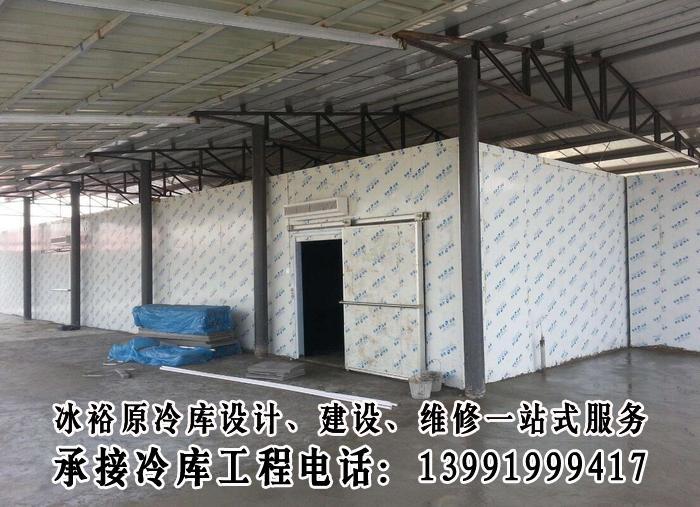 洛浦县大型冷库设计公司-厂家
