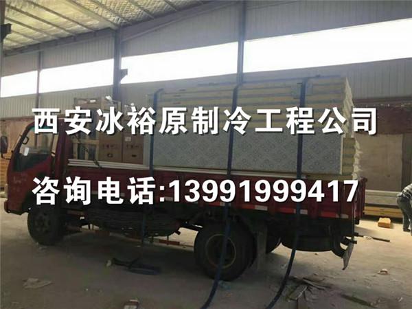 咸阳永寿县食品冷藏库安装案例