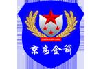 北京大发快3保安服务有限公司