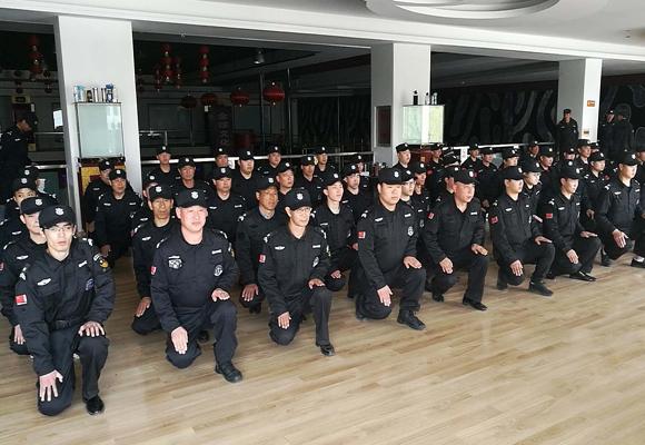 北京保安公司培训