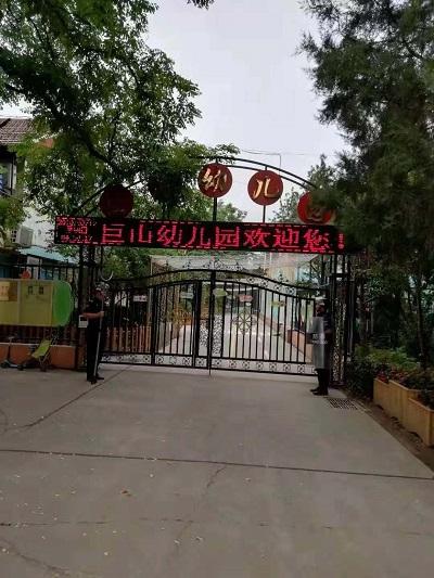 北京保安中心