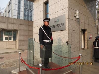 北京保安公司管理方案管理者具备的准则