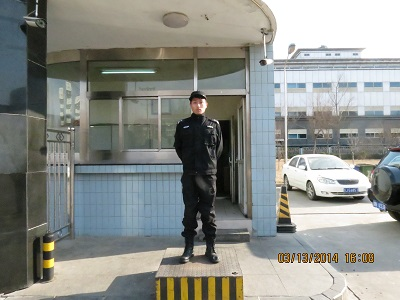 北京保安公司