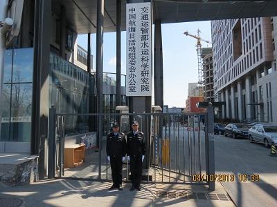 北京保安保安公司