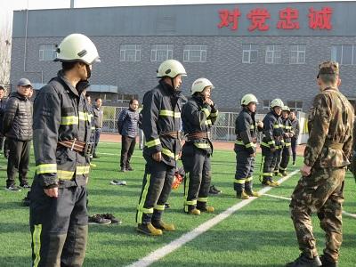 北京保安公司消防培训及演习