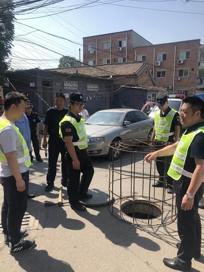 北京保安中心防汛演习