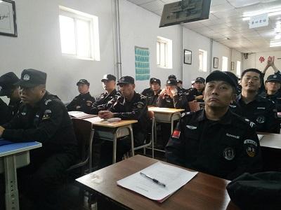 北京保安理论知识与业务培训