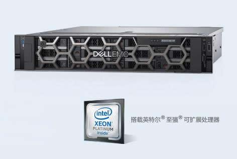 在北京找戴尔代理商买双路2U机架式服务器,就选戴尔R540