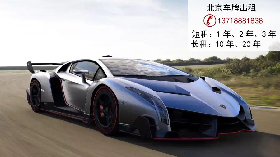 北京车牌指标出租