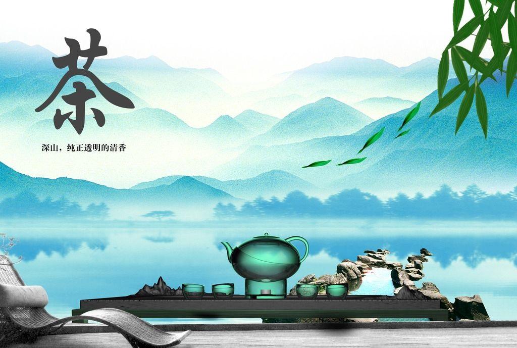 北京茶艺培训机构