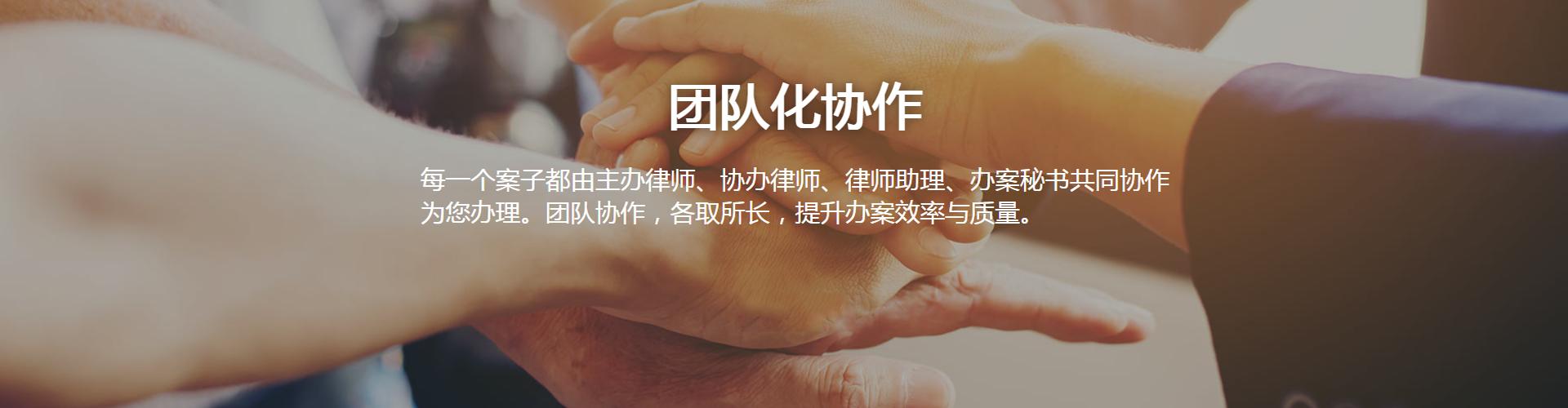 北京房产纠纷律师