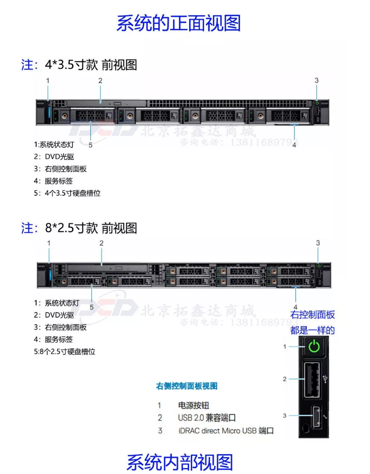 北京代理服务器代理商