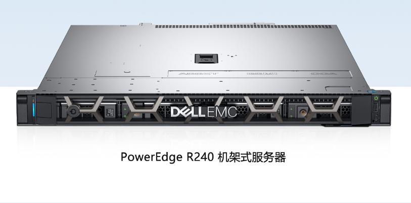 北京戴尔R240服务器