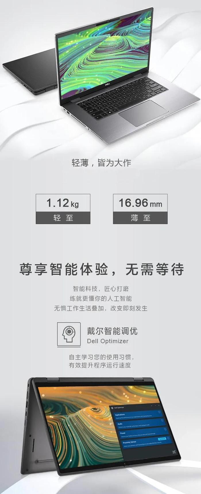 北京戴尔代理商