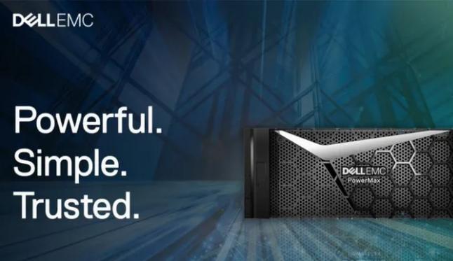 戴尔PowerMax第五代存储