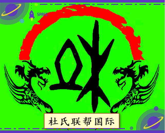 北京杜氏足浴足疗加盟连锁让您无忧开业