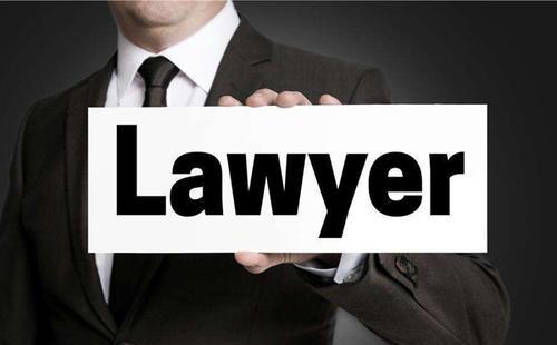 北京房产继承律师团队