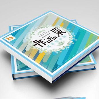 北京折页印刷
