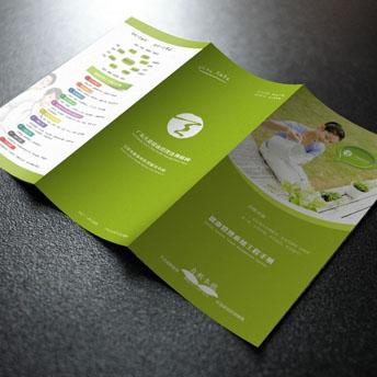 北京彩页折页印刷厂家
