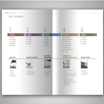 北京书刊杂志印刷批发,书刊杂志印刷批发,批量书刊杂志印刷