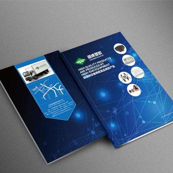 北京书刊杂志印刷,北京书刊杂志印刷公司,通州画册印刷厂