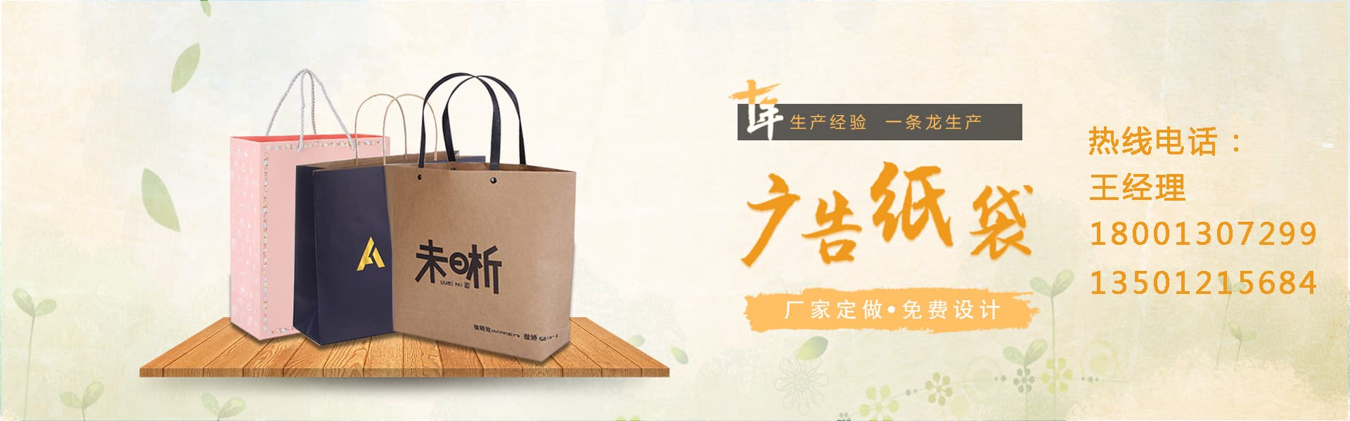 北京印刷公司