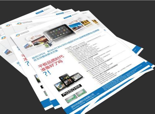 北京海报印刷厂,北京海报印刷价格,北京海报印刷公司