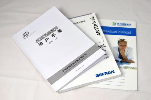 说明书印刷厂,说明书印刷公司,北京说明书印刷厂